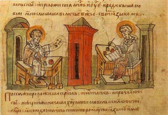 Кирилл и Мефодий пишут азбуку - миниатюра из Радзивилловской летописи (XIII в.)