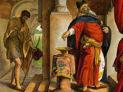 О фарисее с любовью