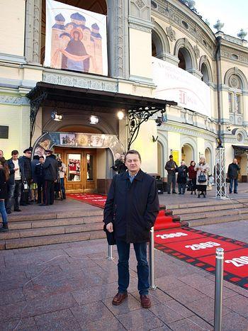 Ежи Калина в Киеве на фестивале Покров