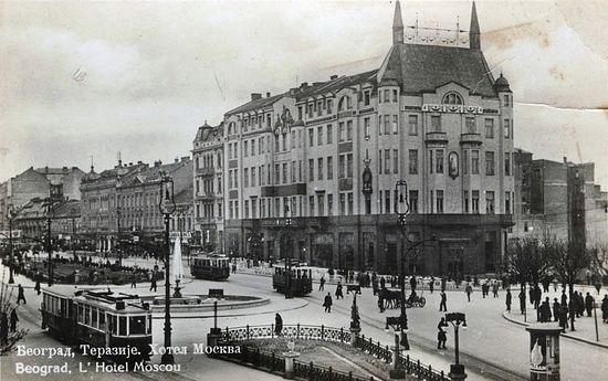 Белград, Отель Москва, фото 20-х годов