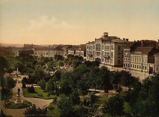 Белград. Вид на здания университета. Фото 20-х годов