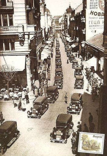 Белградская улица. Фото конца 20-х годов