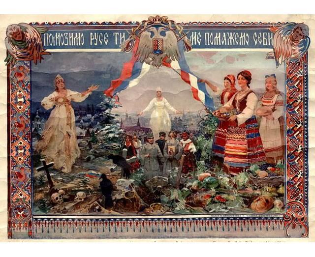 http://www.pravoslavie.ru/sas/image/101055/105586.b.jpg?rnd=694466