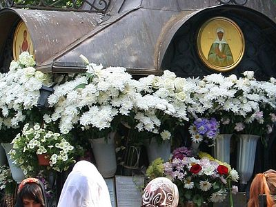 Цветы для Матронушки