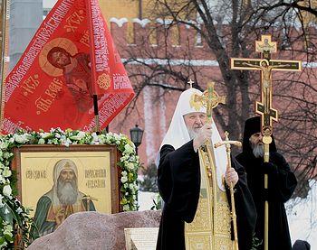 Церемония закладки памятника священномученику Ермогену, Патриарху Московскому. 3 марта 2012 года. Фото: Патриархия.ru