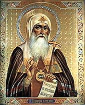 Святой патриарх Ермоген, икона нач. XX века.