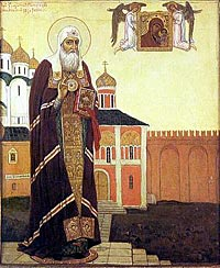 Святой патриарх Ермоген