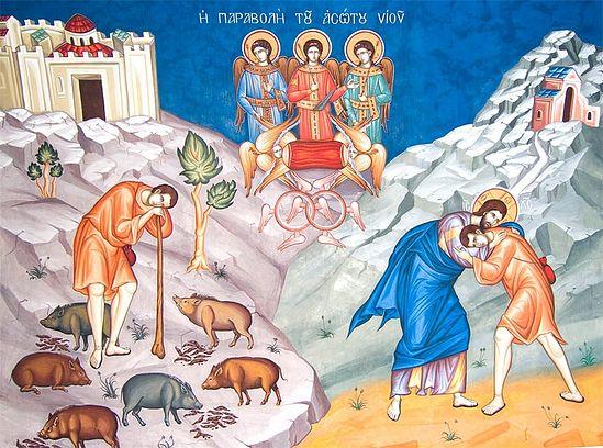 Неделя о мытаре и фарисее.Толкование Евангелия.
