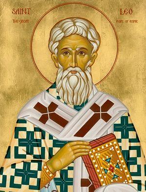 Святитель Лев I Великий, папа Римский