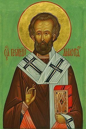 Святитель Георгий, епископ Амастридский