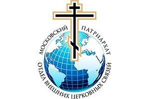 106371.p Всемирното Православие - ЗАЯВЛЕНИЕ НА РУСКАТА ПРАВОСЛАВНА ЦЪРКВА ПО ПОВОД ПОСЛЕДНИТЕ ПРОМЕНИ В СЕМЕЙНОТО ЗАКОНОДАТЕЛСТВО НА ФРАНЦИЯ И ВЕЛИКОБРИТАНИЯ