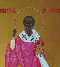 Св. Никита Ремесианский