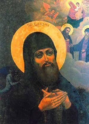 Преподобный Еразм Печерский