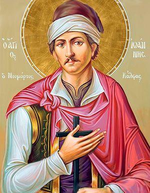 Святой мученик Иоанн Краснодеревщик