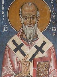 Свт. Иоанн Милостивый, патриарх Александрийский