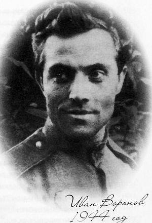 Иван Воронов, будущий архимандрит Алипий