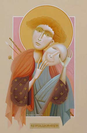 Святой мученик Геласий Комедиант
