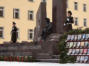 Памятник героям-софринцам