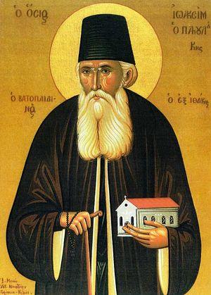 Преподобный Иоаким Итакийский