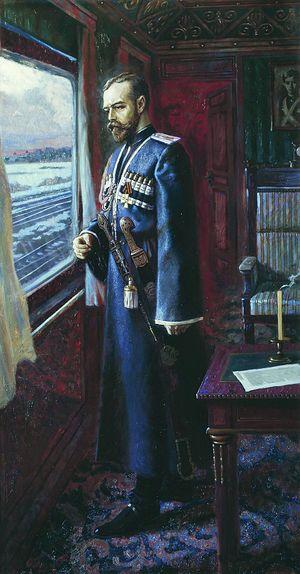 В. Алексеев. Николай II накануне отречения. 2005