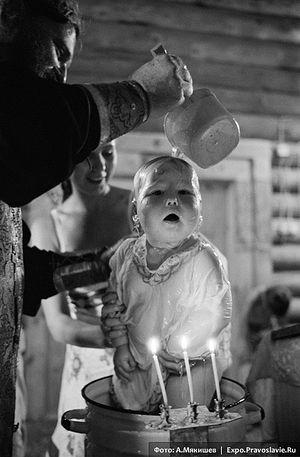 Крещение. Фото: А.Мякишев / Expo.Pravoslavie.Ru