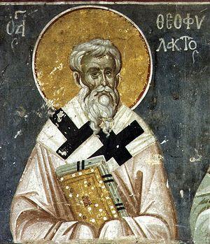 Преподобный Феофилакт исповедник, епископ Никомидийский