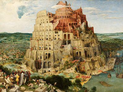 Вавилонская башня нашего времени