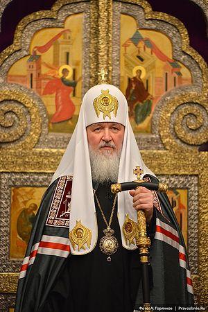 Святейший Патриарх Московский и всея Руси Кирилл. Фото: А.Горяинов / Православие.Ru