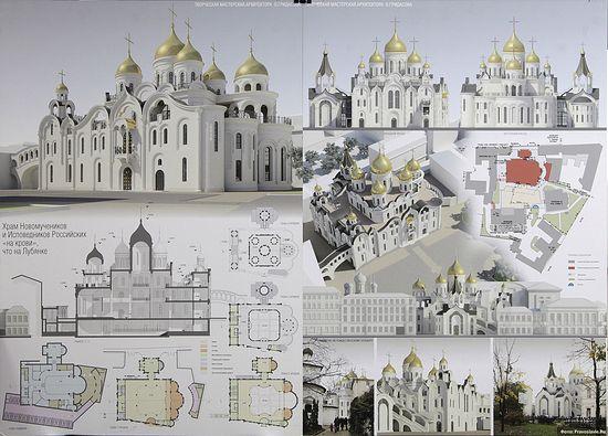 ООО «Творческая мастерская архитектора О. Гридасова»