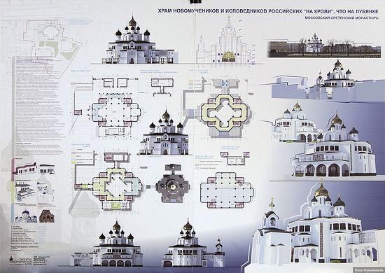 ООО «Проектно-конструкторское бюро имени В.С. Фиалковского»