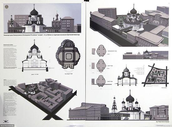 ООО «Другая архитектура»
