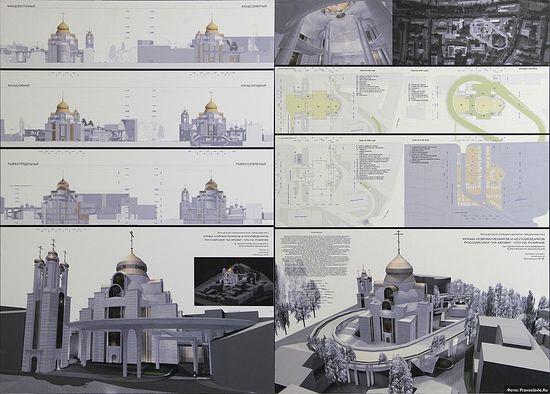 ИП Коробицын Игорь Владимирович