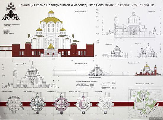 ООО «Центр комплексного проектирования ТМ-8»