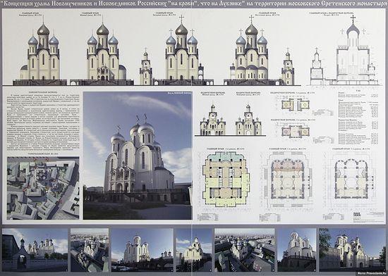 ЗАО «Имидж Дизайн Групп»