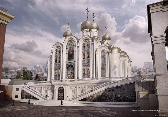 Проект будущего храма Новомучеников и Исповедников Российских на крови, что на Лубянке. Вид со стороны Сретенского монастыря