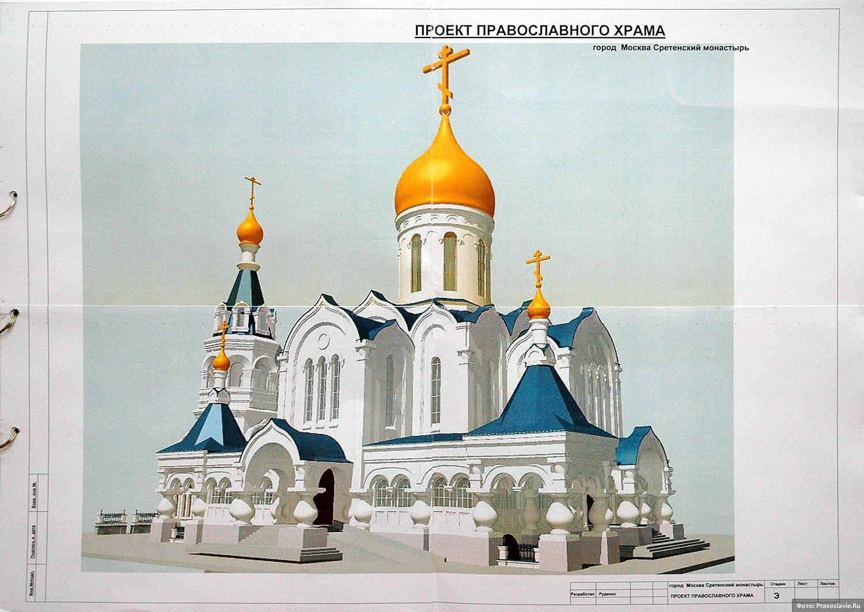 таких видов план служб православной церкви в ольштыне поможет продлить удовольствие