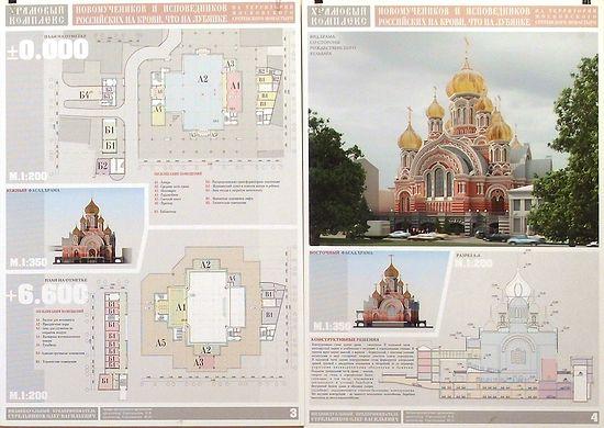 ИП Стрельников Олег Васильевич