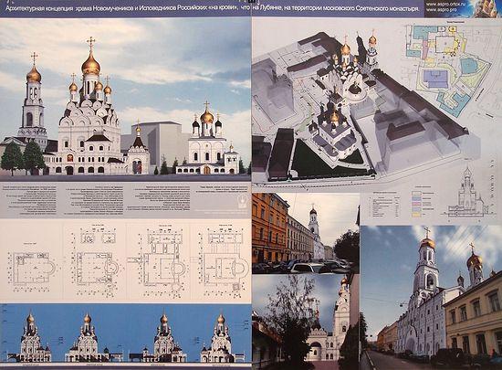 ООО «Бюро архитектурно-строительного проектирования «АС про»