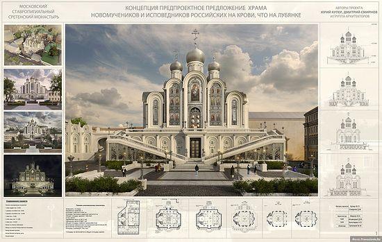 1-е место. ИП Смирнов Дмитрий Михайлович