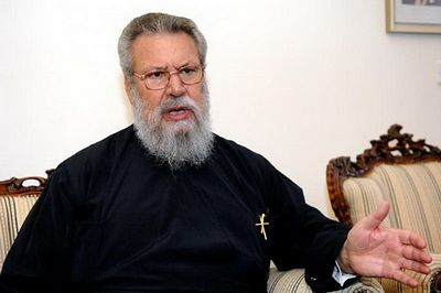 Архиепископ Кипрский Хризостом II