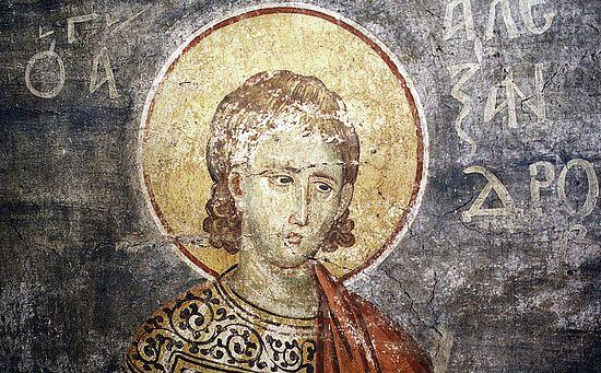 Святой мученик Александр Пиднский