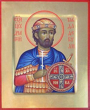 Святой мученик Димитрий II Самопожертвователь, царь Грузинский