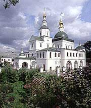 Храм Святых отцов Семи Вселенских соборов. Фото: www.saintdaniel.ru