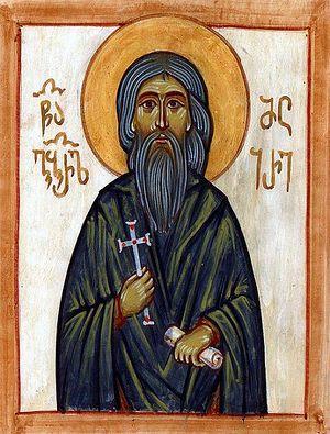 Преподобный Гавриил Мцире Младший