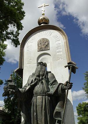 Споменик прп.Макариjу у Тверу
