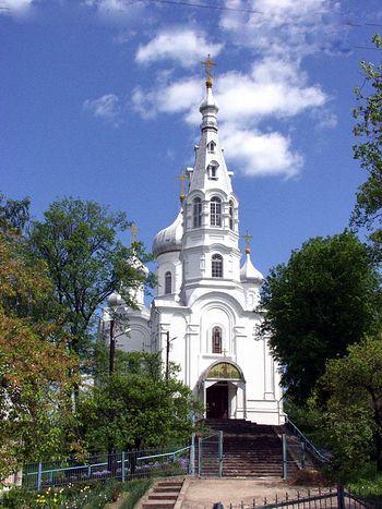 Свято-Симеоновский храм. Современное состояние