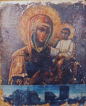 Каменецкая икона Божией Матери