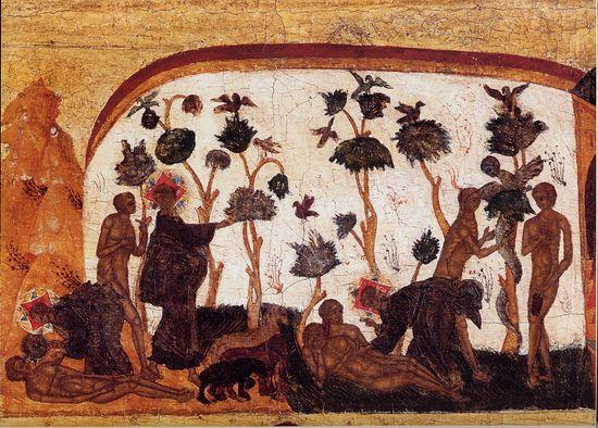 Троица Ветхозаветная (в бытии). XVI в. Фрагмент
