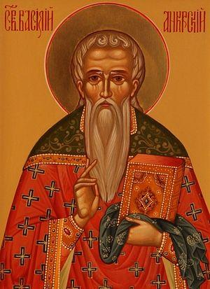 Священномученик Василий, пресвитер Анкирский. Cтудия Icon-art.Ru