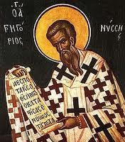 Свт. Григорий Нисский